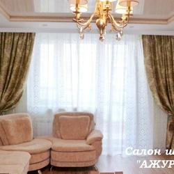 Шторы на заказ в гостиную в классическом стиле