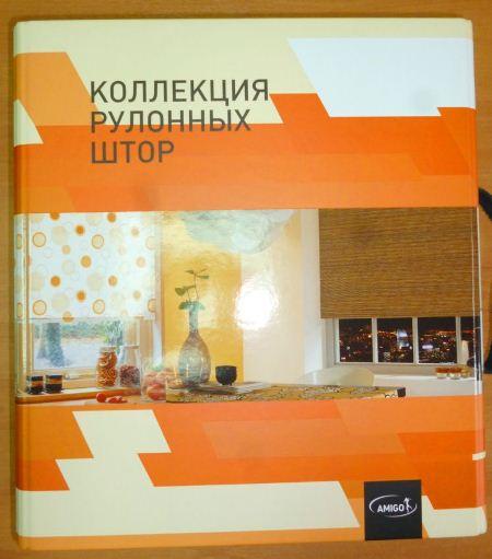 инстаграм магазина соблазн белгород